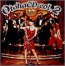 OtohaCD Volume2