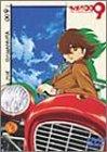 サイボーグ009 「バトルアライブ 1 ~誕生~」 limited edition (009 島村ジョー フィギュア付き) [DVD]
