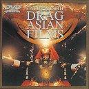 DRAGASIAN FILMS [DVD]