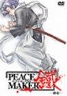PEACE MAKER 鐡-拾壱- [DVD]