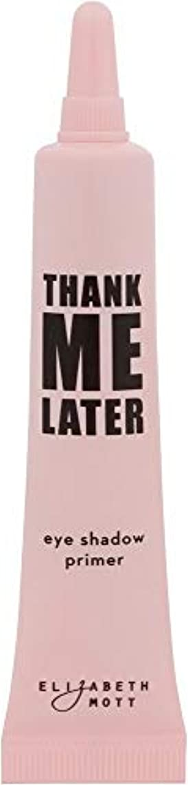 Thank Me Later Primer. アイ?シャドーParaben-free and Cruelty Free. …Eye Primer (10G)