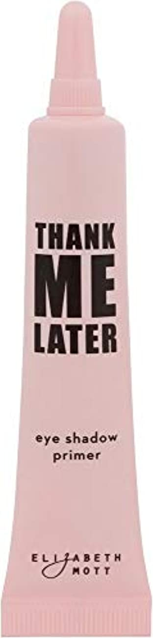 建物ヘアチャペルThank Me Later Primer. アイ?シャドーParaben-free and Cruelty Free. …Eye Primer (10G)