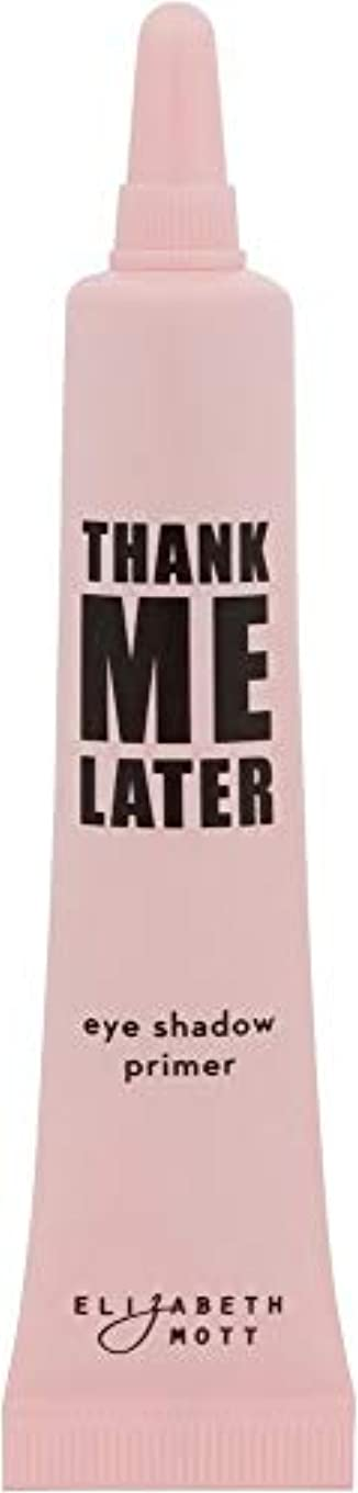 オペラ出力オーバードローThank Me Later Primer. アイ?シャドーParaben-free and Cruelty Free. …Eye Primer (10G)