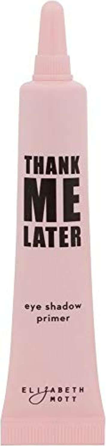 破産石膏ヒューズThank Me Later Primer. アイ?シャドーParaben-free and Cruelty Free. …Eye Primer (10G)
