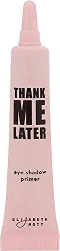 息子満足させるガレージThank Me Later Primer. アイ?シャドーParaben-free and Cruelty Free. …Eye Primer (10G)