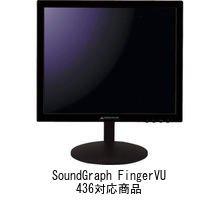 メディアカバーマーケット SoundGraph FingerVU 436 [4.3インチ(480x272)]機種で使える 【 強化ガラス同等の硬度9H ブルーライトカット 反射防止 液晶保護 フィルム 】