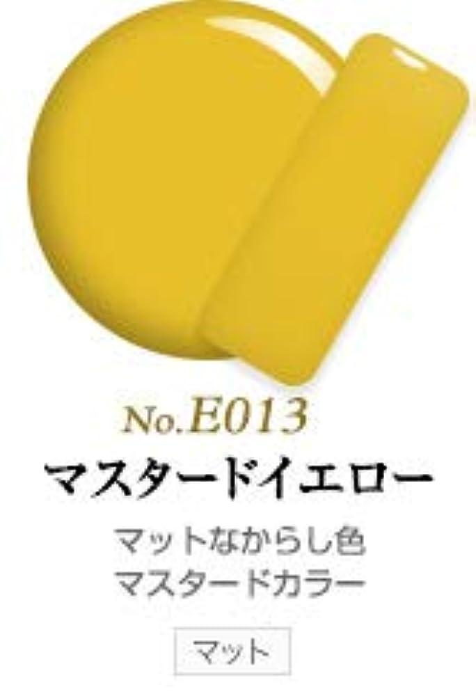 経由で砂漠復活する発色抜群 削らなくてもオフが出来る 新グレースジェルカラーNo.11~No.209 (マスタードイエロー)