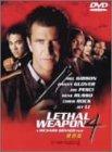 リーサル・ウェポン4 特別版 [DVD]