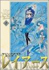 魔法騎士レイアース 新装版 (2) (KCデラックス)