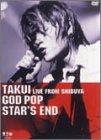 GOD POP STAR'S END [DVD]