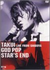 GOD POP STAR'S END [DVD]()