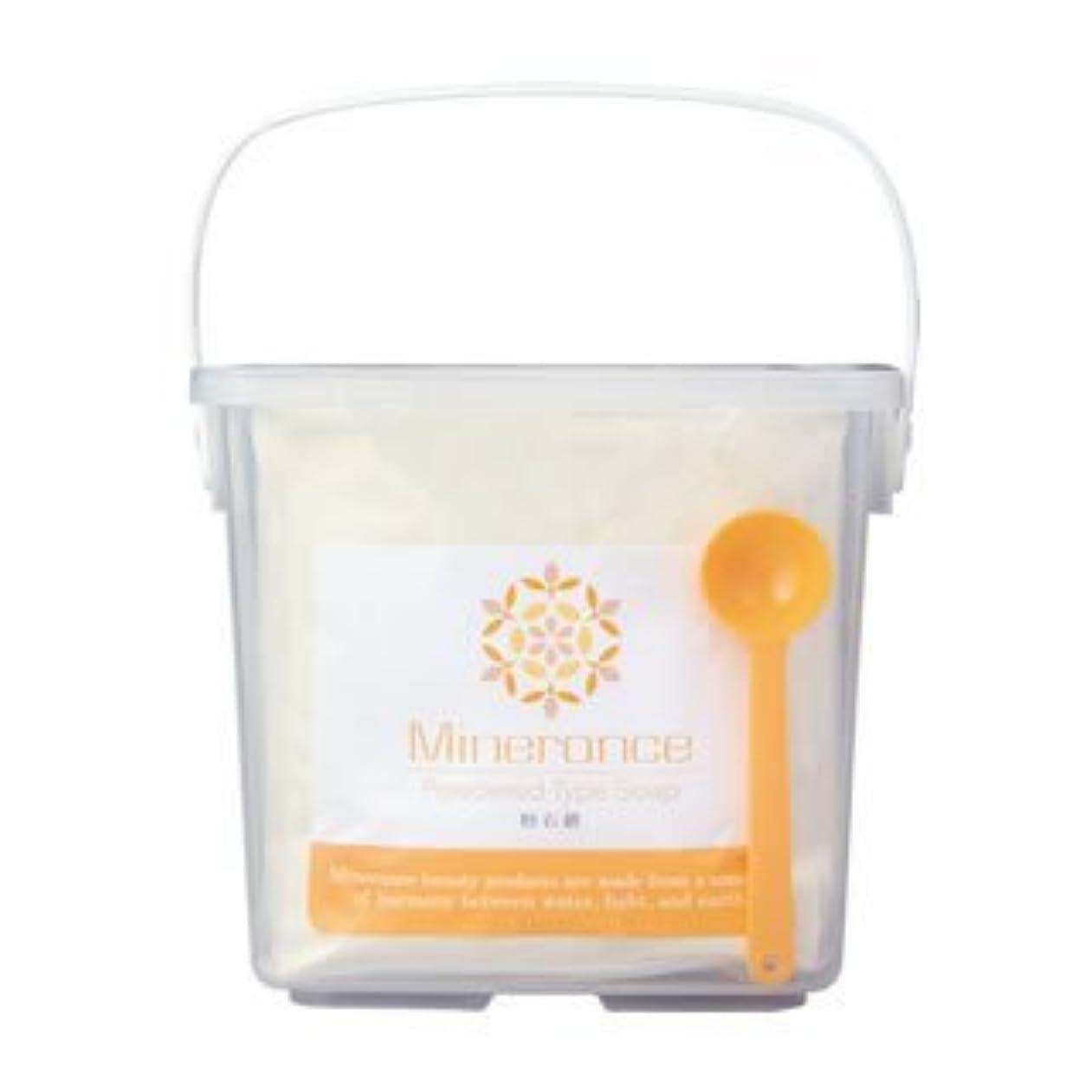 ミネランス ソープ 粉石鹸