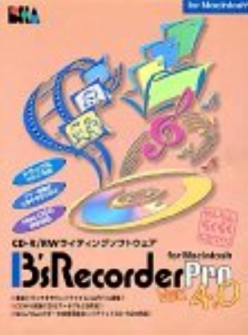 B's Recorder Pro Ver.4.0 For Macintosh