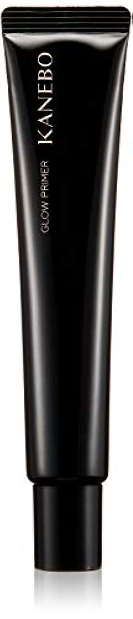 前件可塑性整然としたKANEBO(カネボウ) カネボウ グロウプライマー SPF10/PA+ 下地