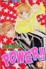 Power!! 10 (講談社コミックスフレンド B)