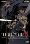 The Soul Taker 〜魂狩〜