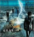 GLAY「ピーク果てしなく ソウル限りなく」のCDジャケット