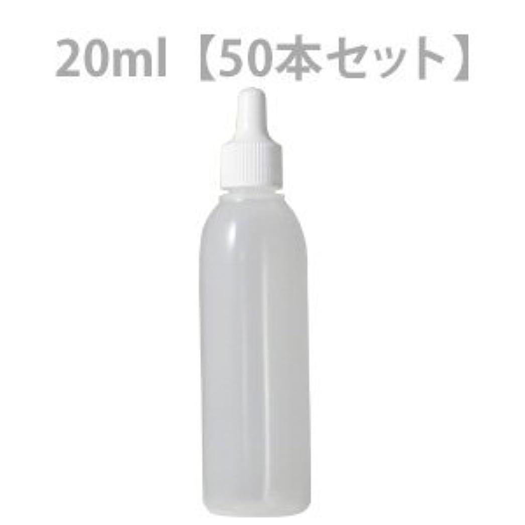 本四分円ハリウッドスポイト容器 20ml 50本セット 材質 軟質ポリエチレン