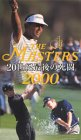 THE MASTERS 2000 [VHS]