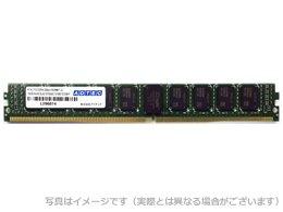 ADS2133D-EV4G アドテック サーバー用 DDR4-2133 288pin UDIMM ECC 4GB VLP アドテック