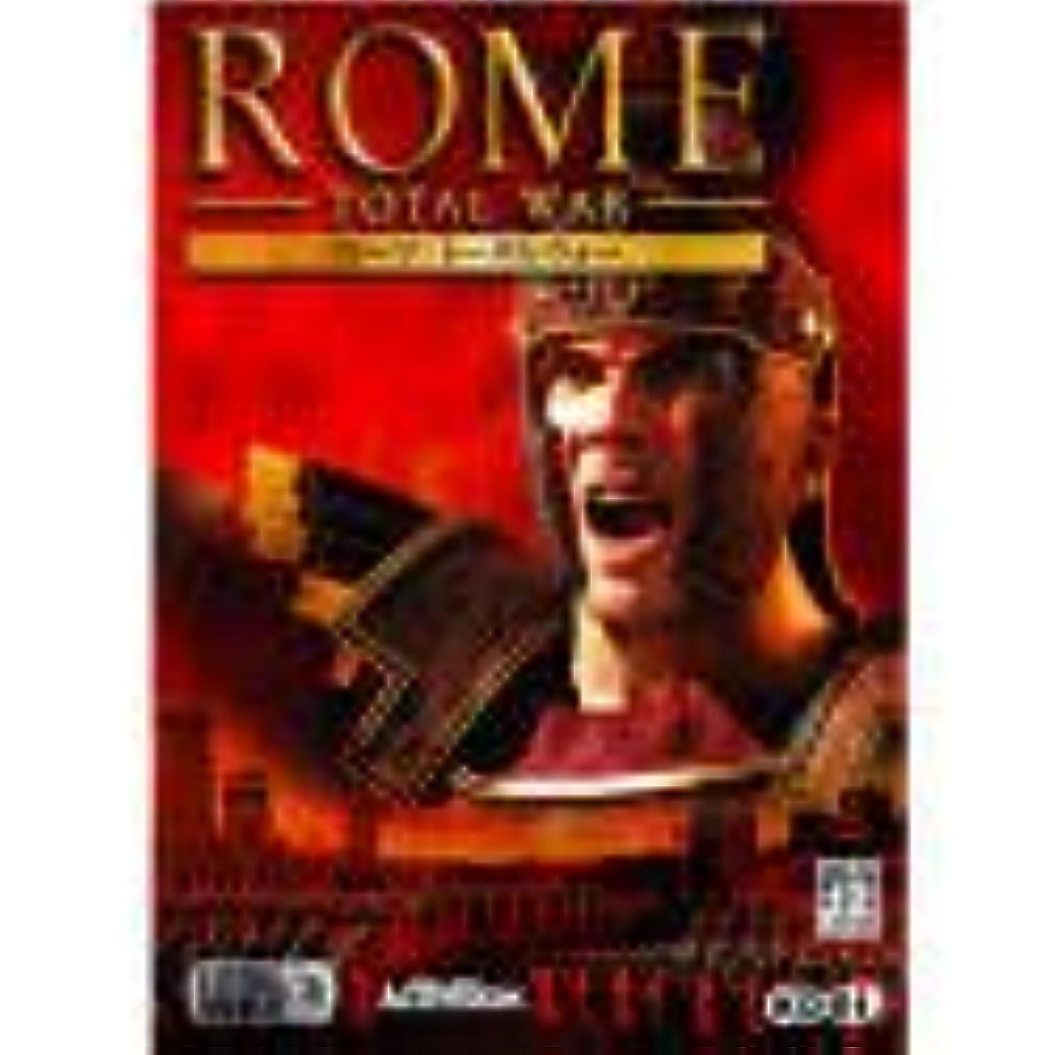 滅びる滅びる願うRome : Total War
