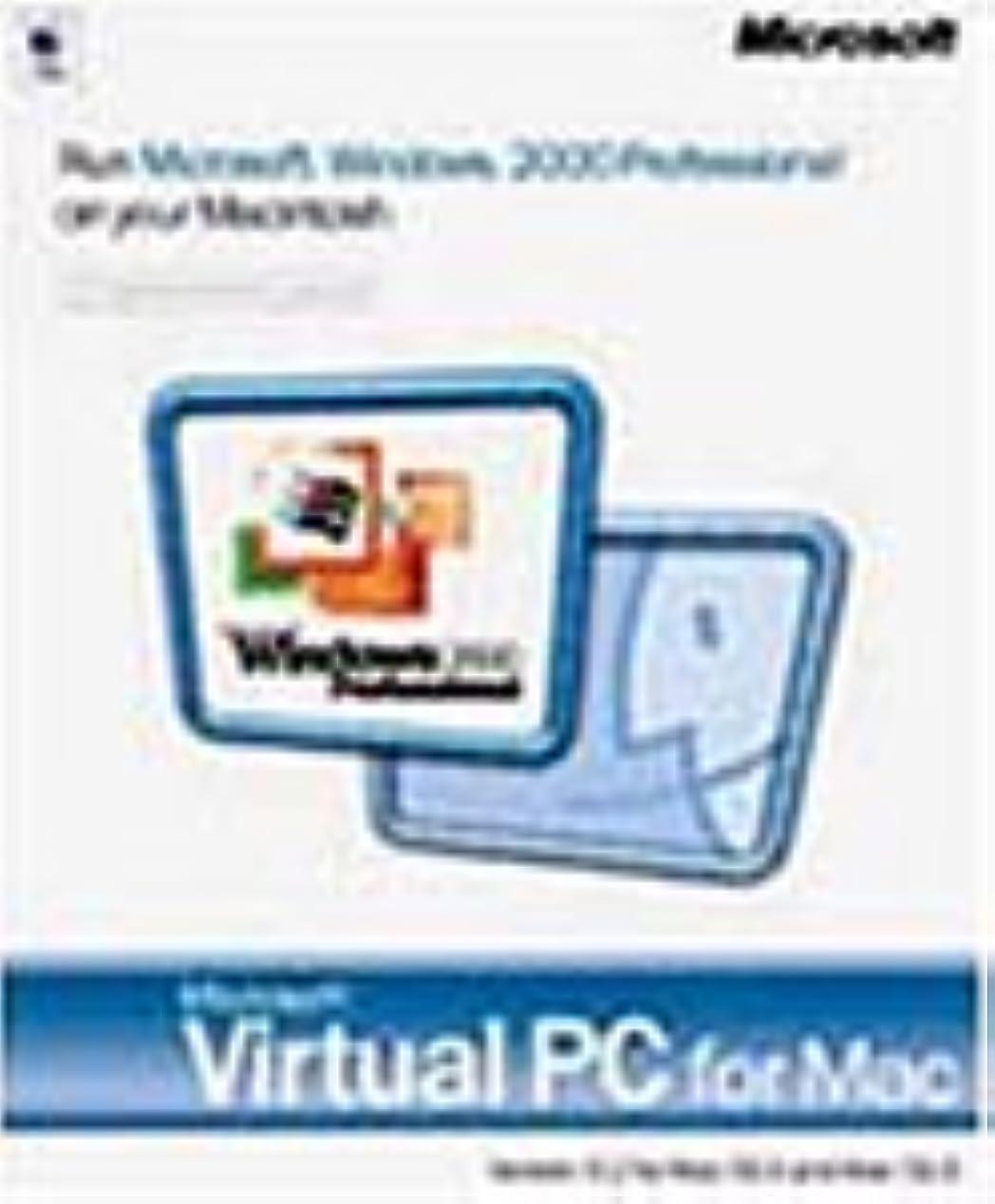 装備するギャングドアVirtual PC 6.1 for Mac+Win2000 Pro (E)