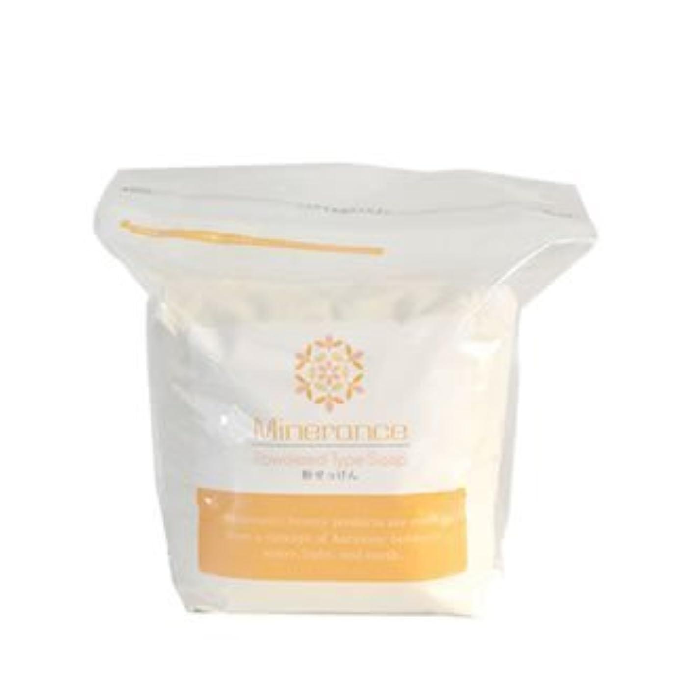 浴震える作り上げるミネランス 粉石鹸 1kg 詰め替え用