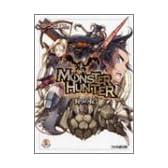 モンスターハンター 狩りの掟 (ファミ通文庫)