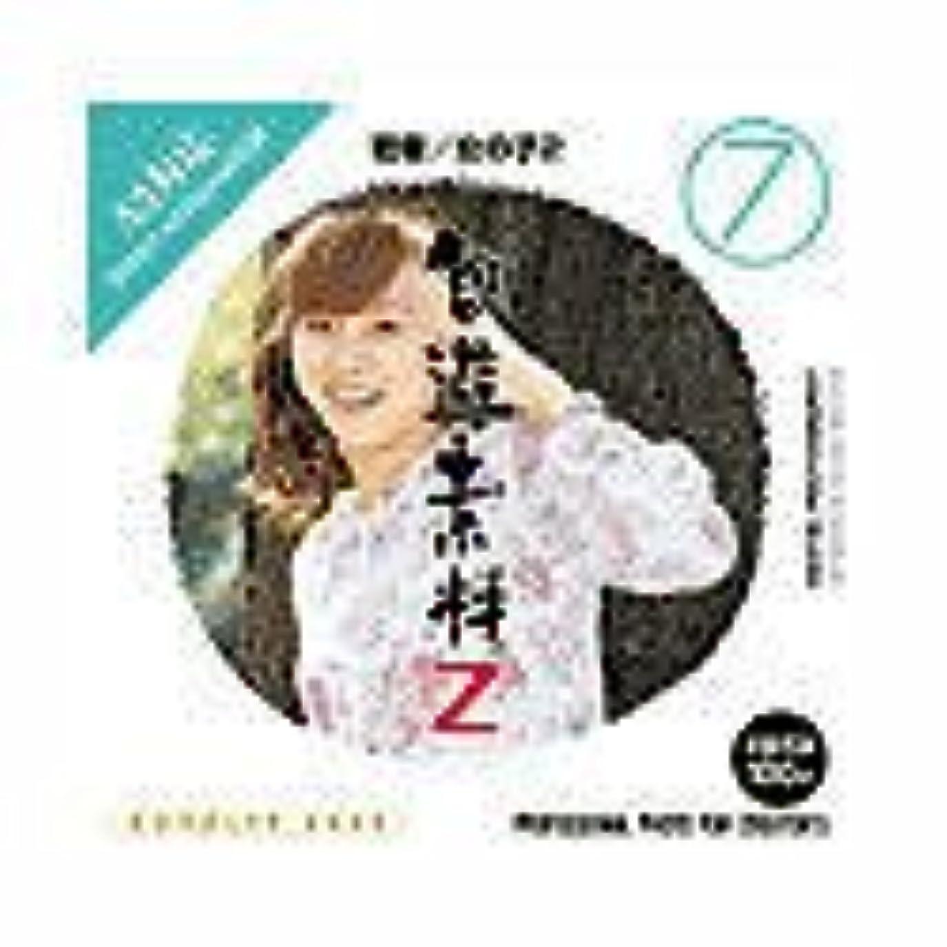 推進ビヨン環境に優しい創造素材Z (7) 若者/女の子 2