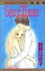 Sour times (マーガレットコミックス)