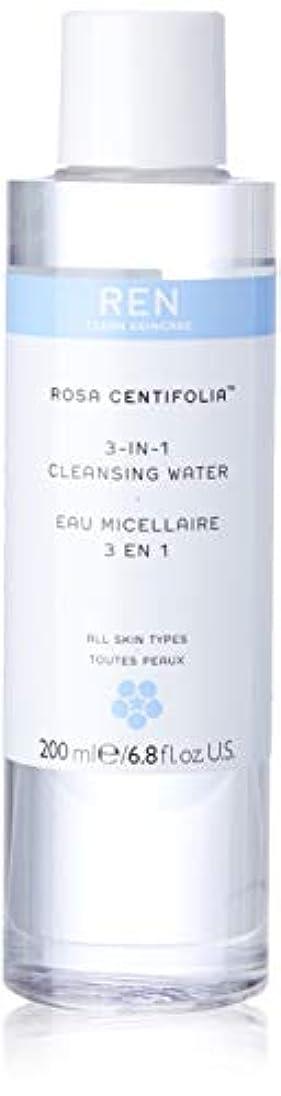 スライム物質エロチックレン - センチフォリアバラ 3-1 のクレンジング水 - 6.8ポンド [並行輸入品]