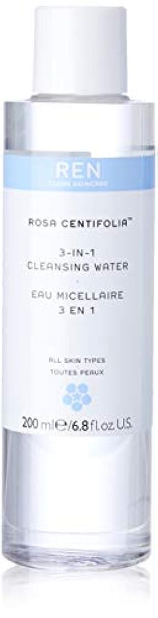 楕円形従順な順番レン - センチフォリアバラ 3-1 のクレンジング水 - 6.8ポンド [並行輸入品]