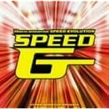 ダンスマニア スピード・ギガ3