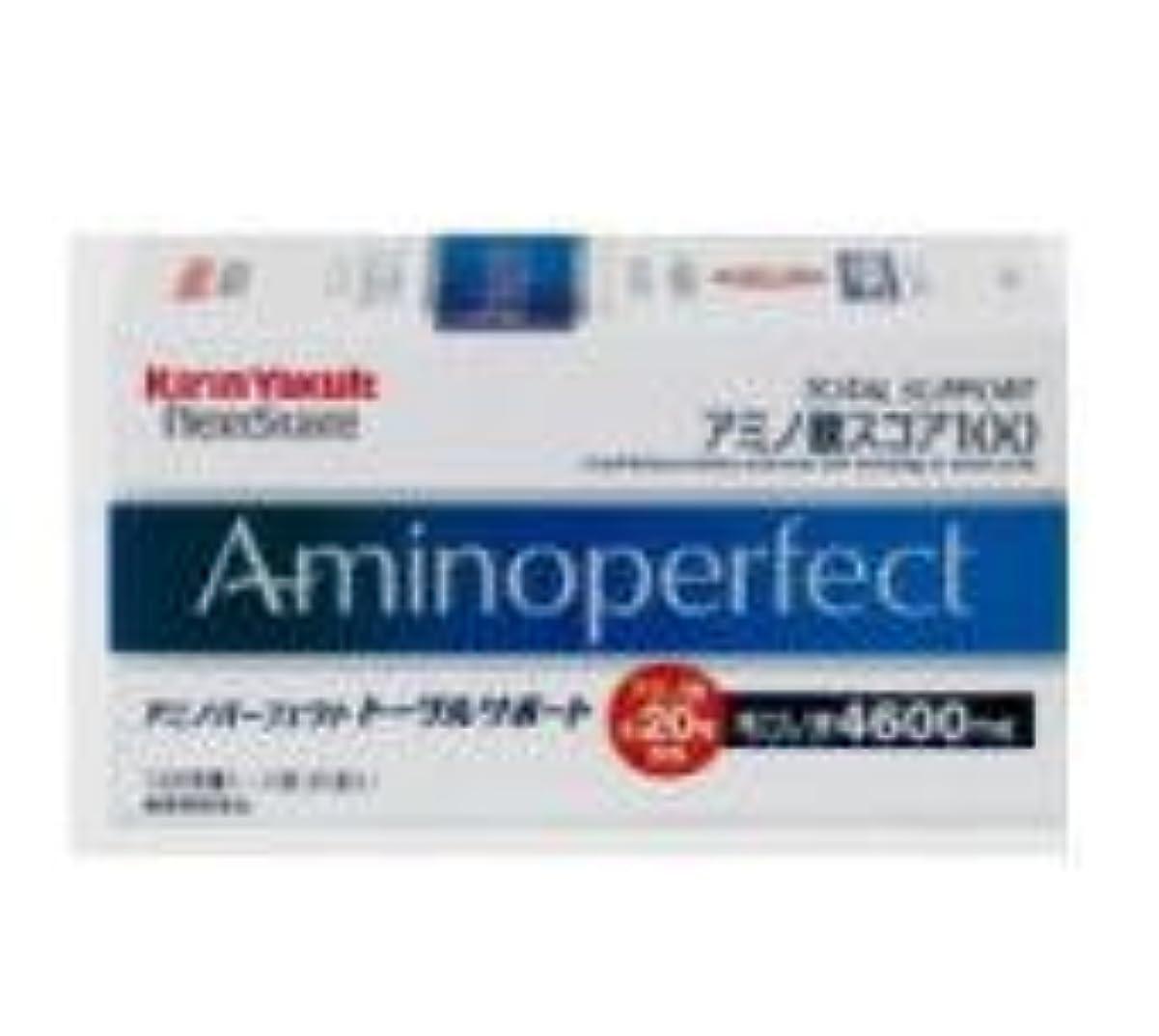 ケープミント増幅するアミノパーフェクト トータルサポート(14粒×30袋/5箱セット)