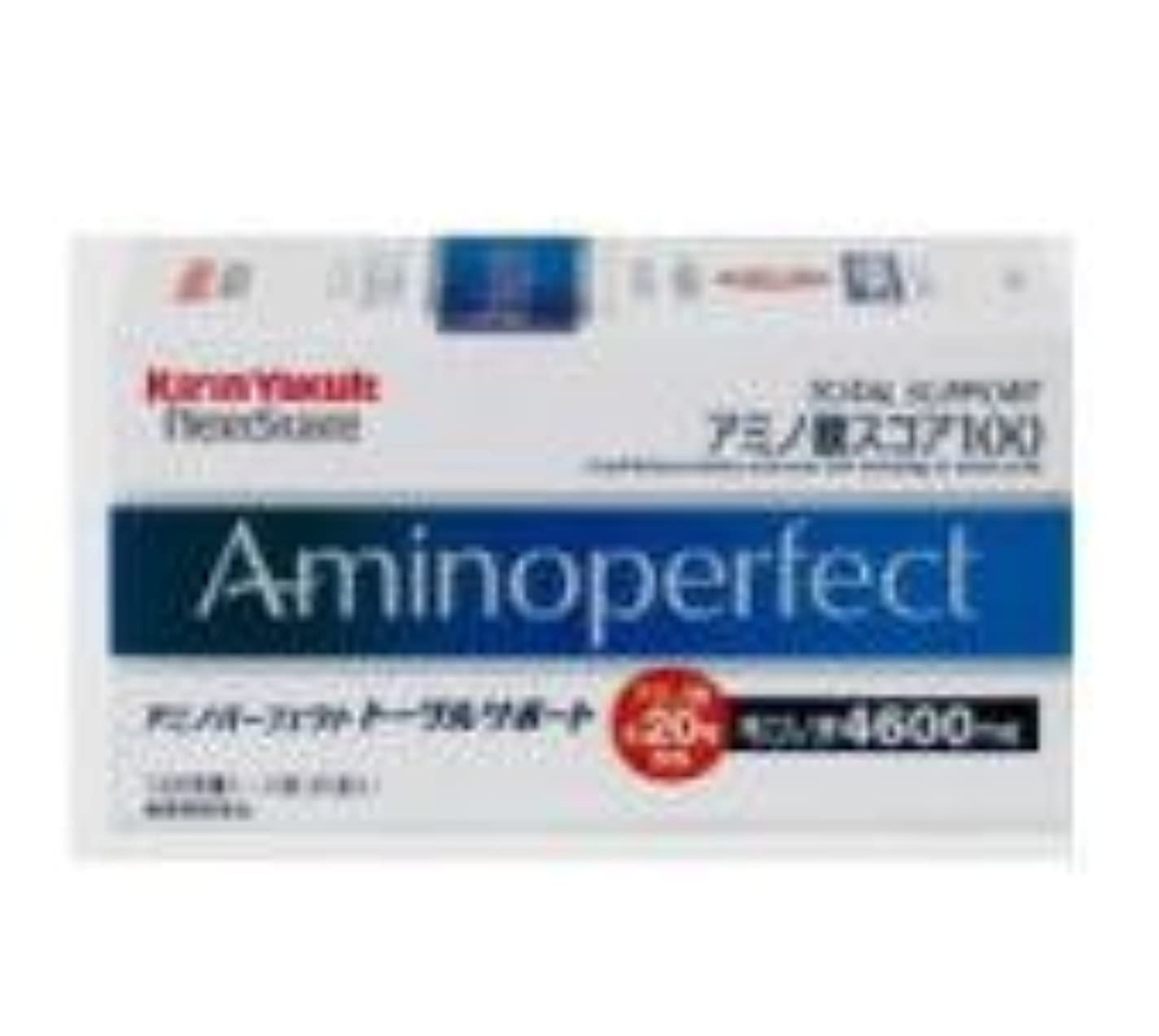 救援アピール独立してアミノパーフェクト トータルサポート(14粒×30袋/5箱セット)