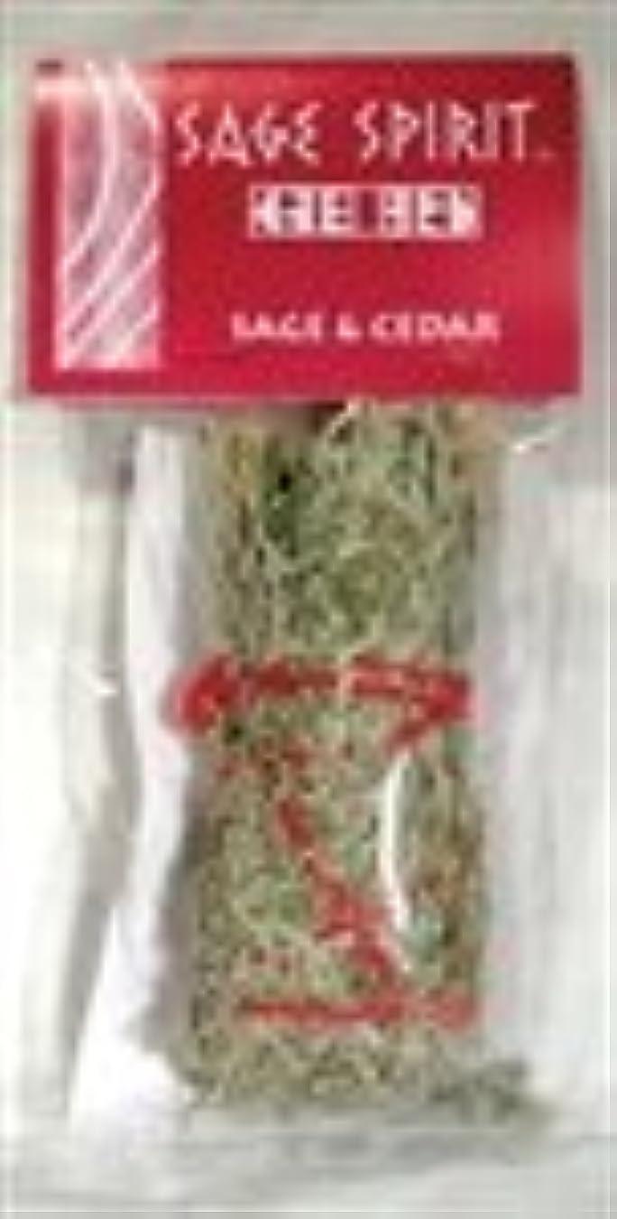 火曜日イディオム定説SageCedar Smudge Stick