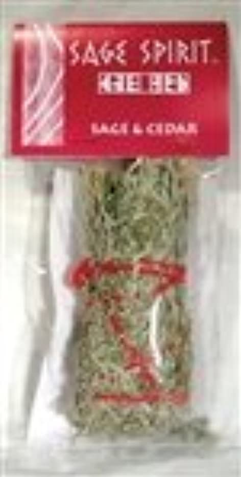 SageCedar Smudge Stick