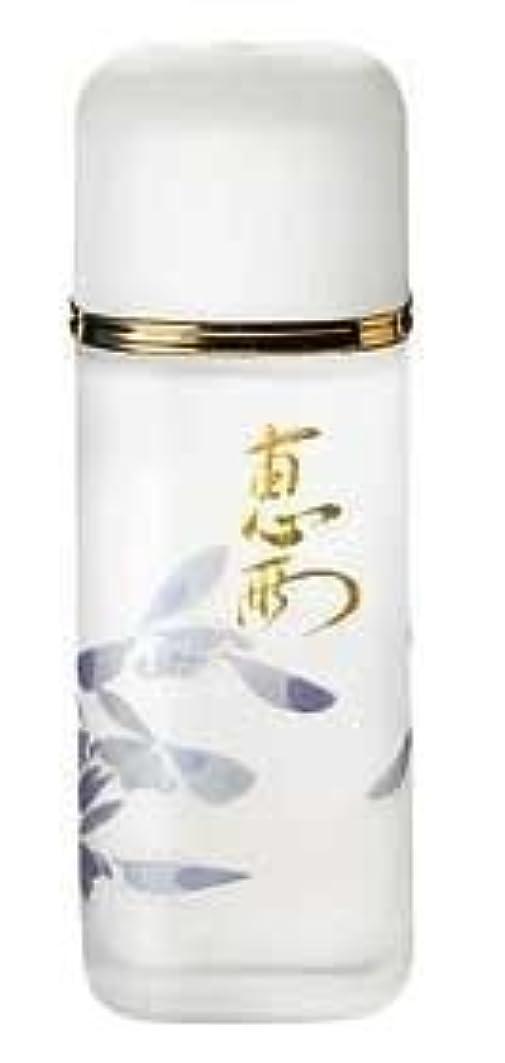 不潔無人原油【オッペン化粧品】 OPPEN 薬用恵雨(けいう)110ml(無香料?無着色)