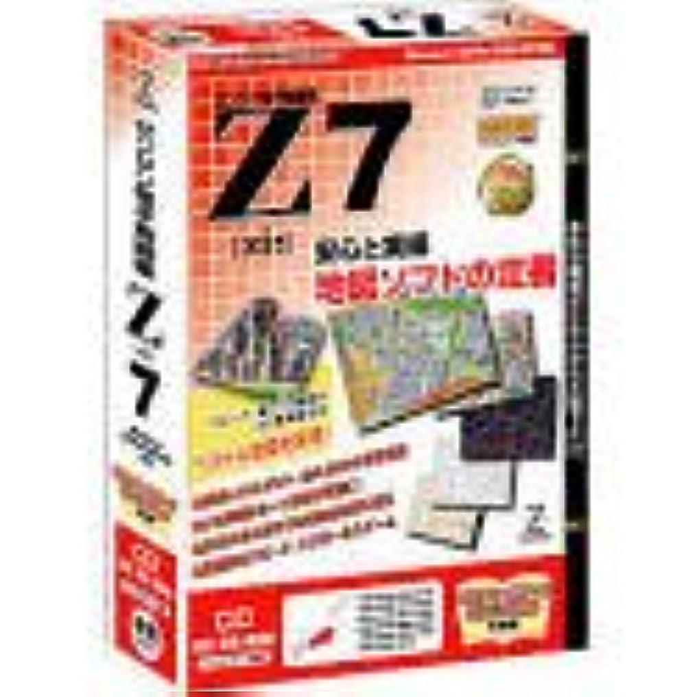 引用意義好きゼンリン電子地図帳Z 7 CD 関東?東海?関西版