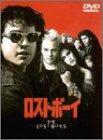 ロストボーイ [DVD]