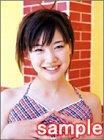 蒼井優 2003年カレンダー