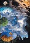 〜史上最強の移動遊園地〜 DREAMS COME TRUE WONDERLAND 2003