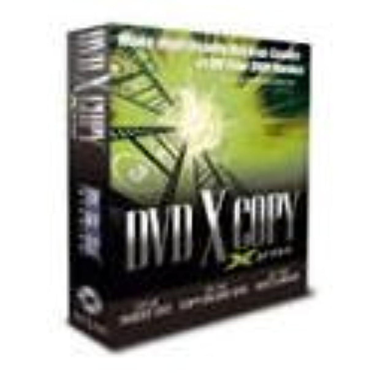 DVD X COPY Xpress 3.0J