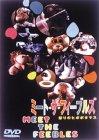 ミート・ザ・フィーブルズ/怒りのヒポポタマス [DVD]