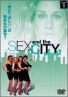 セックス・アンド・ザ・シティ Season3-1 [DVD]