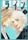 ライン(3) (ワイドKC Kiss)