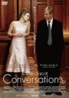 カンバセーションズ [DVD]の詳細を見る