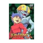 妖怪人間ベム vol.4 [DVD]