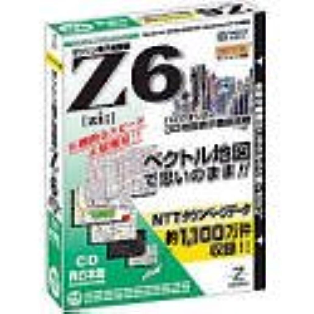 テメリティ砂利土砂降りゼンリン電子地図帳Z 6 CD西日本版