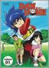 DAN DOH!! VOL.1 [DVD]